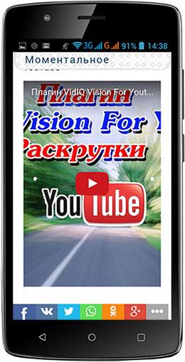Как сделать адаптивное видео на сайте