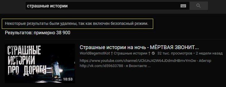 как заблокировать канал на ютубе