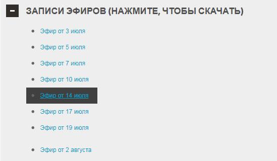 Александр Федяев Товарный бизнес отзывы