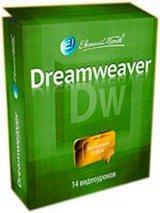 dreamviewer