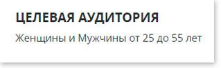 интернет партнерка