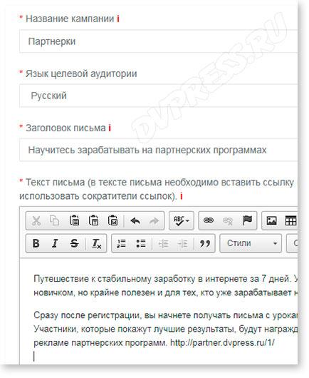 Bazaaremail рассылка по чужой базе подписчиков
