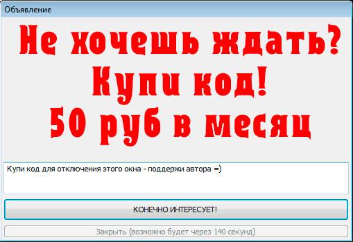 как удалить заблокированных друзей вконтакте