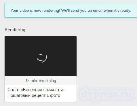 сделать видео слайд шоу онлайн бесплатно