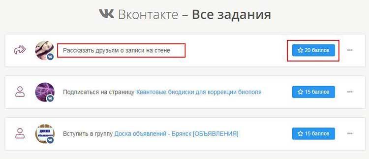 босслайк bosslike com