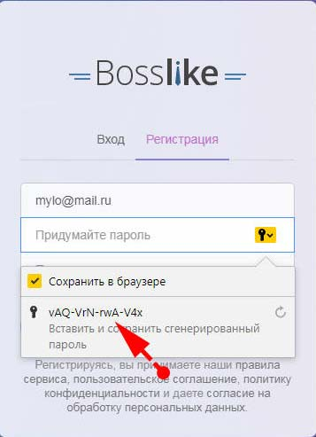 Босслайк накрутка подписчиков в инстаграме бесплатно