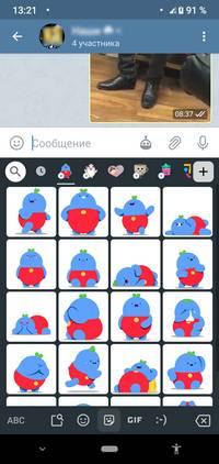 анимированные стикеры телеграм