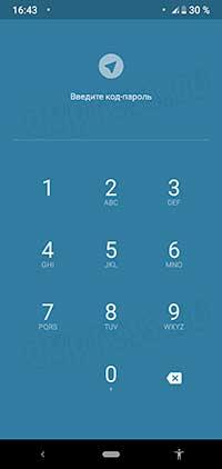 как поставить пароль на telegram