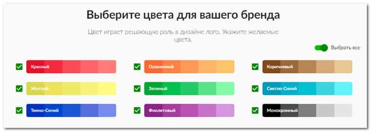 генератор логотипов бесплатно онлайн