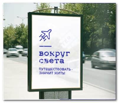 логотип онлайн конструктор