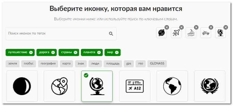 создание логотипа онлайн самостоятельно бесплатно
