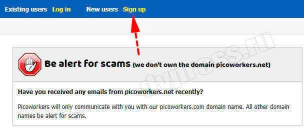 зарабатывать в интернете выполняя задания - регистрация