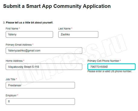 заработок на андроиде без обмана в Smart App