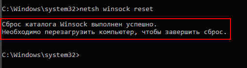 заблокирован доступ в интернет как разблокировать