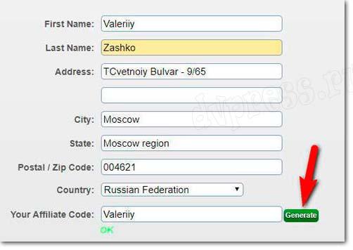 Партнерка для заработка без вложений - регистрация