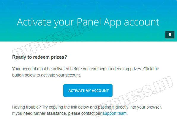 Panel App - заработок денег без вложений на телефоне андроид