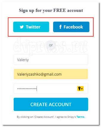 Регистрация на сервисе Snip.ly