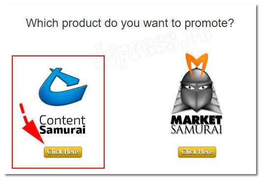 Партнерка для заработка без вложений- выбираем бесплатный продукт