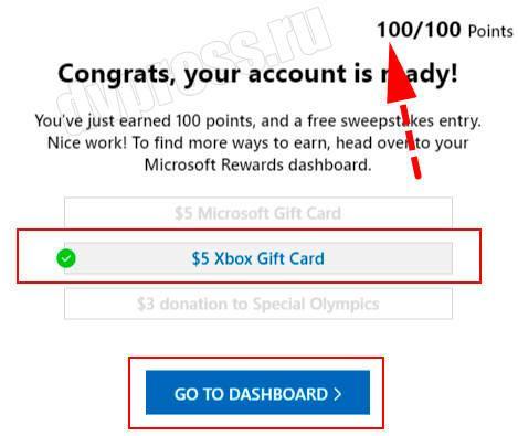 мобильный заработок денег на андроид в Microsoft Rewards