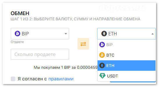 minter.1001btc.com обменник