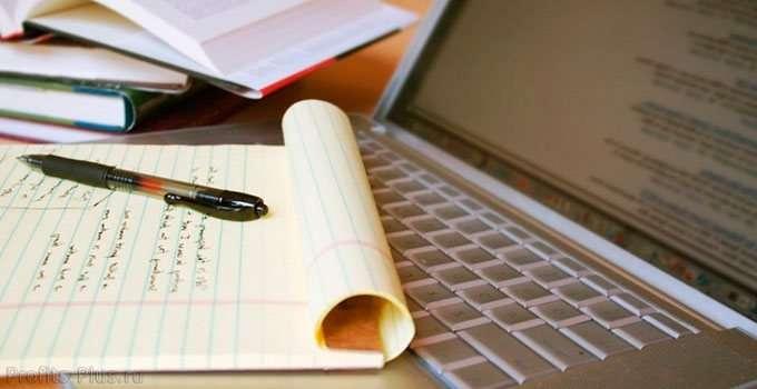 Как стать копирайтером в интернете