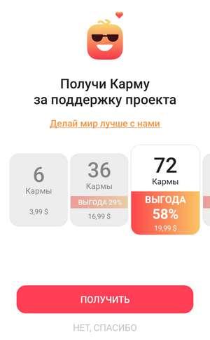 Отдам даром Россия, Казахстан, Беларусь Украина