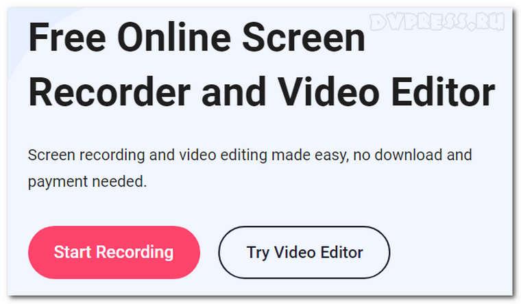 запись экрана на компьютере онлайн на RecordCast