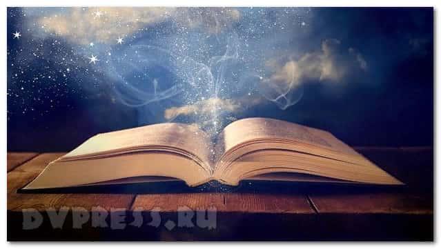 как быстро читать и запоминать прочитанное