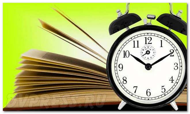 как читать быстро и понимать прочитанное