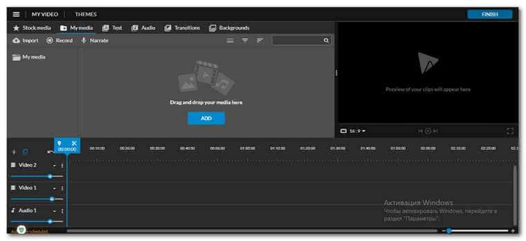 наложить музыку на видео онлайн редактор