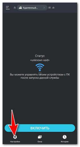синхронизация телефона с компьютером