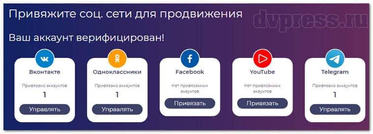 Piarim - активация аккаунта