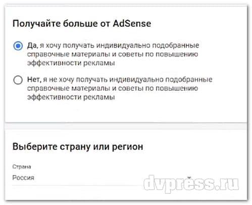 как связать канал youtube с google adsense