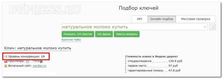 Mutagen продвижение сайтов в топ яндекса сервис