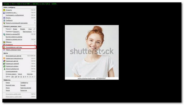 удаление водяного знака с фото онлайн